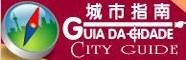 city guide.jpg